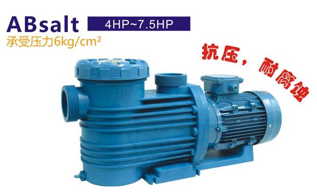 水泵-AQUA爱克水泵 循huan水泵 ABsalt系lie  4-7.5HP