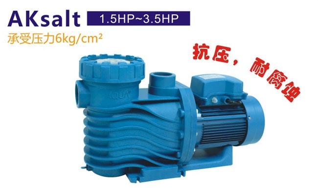 shuibeng-AQUA爱克shuibeng xunhuanshuibeng AKsalt系lie  1.5-3.5HP